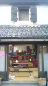 Nearly one hundred of the rustic old houses and shop will be open to the public with antique Hina Dolls and other heirlooms on display as part of the Hina Matsuri Festival in Makabe, Sakuragawa City ( just north of Tsukuba)- till March 3rd