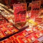 At a supermarket in Tsukuba- a special corner displaying different sets for making home-made EHO-MAKI (Feb. 3, 2013)
