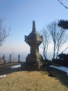 At the top of Mt. Hokyo-Zan (at 461 meters Tsukuba`s second highest mountain!) is this Kamakura Period Buddhist monument