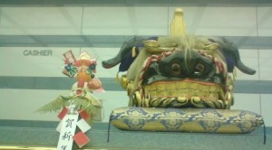 A SHISHI mask on display during the  first week of the year at the Okura Hotel in Tsukuba