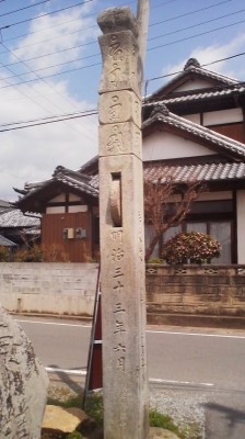 An old prayer wheel in Oda, Tsukuba
