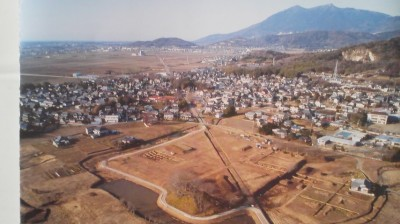 An aerial view of the old town of Oda and thesite of the ruins of the Oda Castle