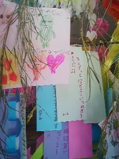 A close-up of the wishes- written and drawn onto colorfull strips of paper- hanging on a Tanabata decoration in Matsushiro (July 2nd 2013)