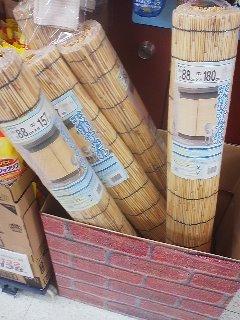 SUDARE on sale at a supermarket in Tsukuba
