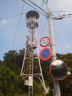 A couple of hundred meters up the road is this old fire tower
