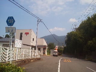 The post office which marks the corner to turn at to stay on the Tsukuba Road. Check out the old mail box. The Fumon Ji Temple is just up ahead on the right.