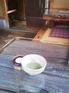 At Ida`s, first you get a bowl of MACHA green tea