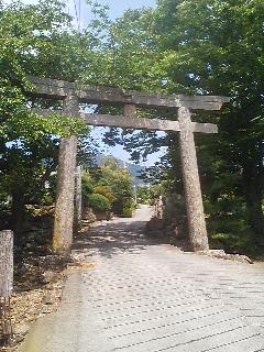 The stone torii gate at Roku Cho-me means you are getting nearer to the shrine