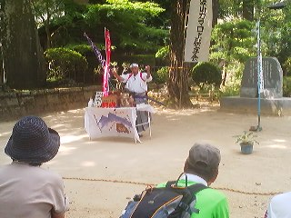 At the Mt Tsukuba Shrine- Toad oil salesmen do their sales talk