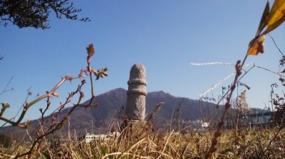 An unusual stone monument on the south--west side of Mt. Tsukuba