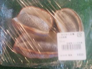 At Lala Garden`s Waku Waku Hiroba local produce shop- packed akebi on sale for 450 Yen