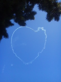 But in the spirit of Post-War Japan- the fighter plane draws a heart in the sky