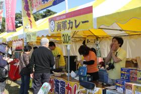 A stand selling Navy Curry