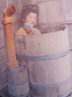 This photograph of a woman in an OFURO was accompanied by a quotation from Morse: It is a wonder the Japanese don`t scald themselves to death in their baths !