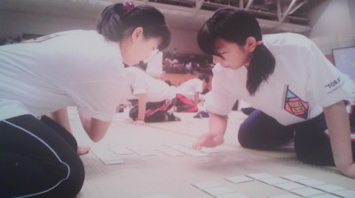 Two girls ready to go at it during the prefectural Hyakunin Isshu Karuta Championships (Ibaraki 2014)