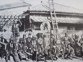 A fire-brigade in Yokohama (1890)
