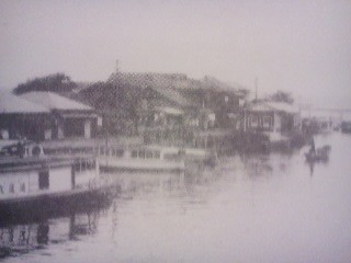 An old photo of the Yamaguchi Port (in Tsuchiura)