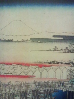 From the same series, a depiction of Mt. Fuji- in white, as opposed to purple