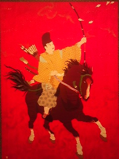 A depiction of the 10th century rebel Taira no Masakado- a patron saint of sorts for the subsequent warriors (all skilled horsemen) who rule rule Japan fro the 13th through thr 19th century