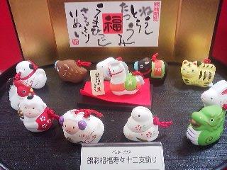 A set of ETO figurines