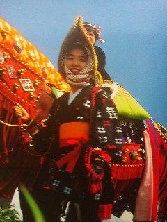Festival in Tono, Iwate Prefecture