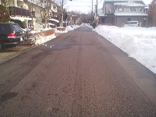 Voila ! An all out effort by our entire community gave us the clearest road in town!
