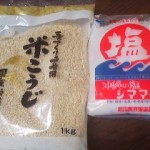 Salt and fermenting agent- besides the soy beans, the key ingredients of MISO