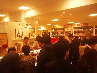Business is brisk at the Godiva Chocolate counter  at  the Seibu Department Store in Tsukuba- the night before White Day