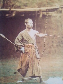 Hakama for martial arts