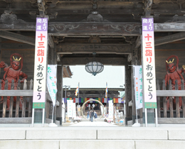 The Muramatsuyama Koku-zo Do Temple is famous is one of the three most important place in Japan for celebrating JU-SAN MAIRI - a rite of passage for 13 year olds