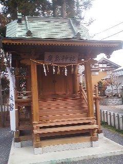 A Kashima Shrine