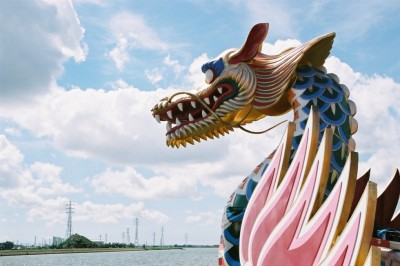 A special dragon-headed boat-escorted by dozens of other vessles-will carry a portable shrine ( bearing the deity of the Kashima Grand Shrine) around the waters near Ibaraki Prefectures most important shrine.