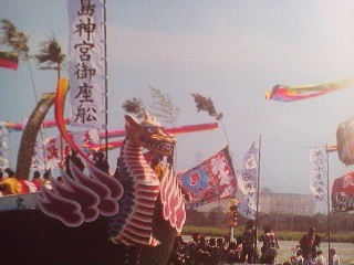 More than 100 vessels flying colorful banners will accompany the dragon-headed GOZAFUNE which carries the portable shrine in which the deity is said to be borne.