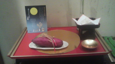 Moon-viewing altar at a restaurant inTsukuba (September 2015)