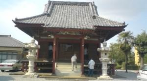 A FUDO HALL in Maeno, Tsukuba- just behind the High Energy Physics Laboratory