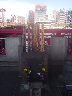 A day earlier, at Muko JIma in Tokyo (across the Sumida River from Asakusa) a memorial to the victims of the Great Kanto Earthquake of 1923 with offerings of flowers and incence for O-HOGAN