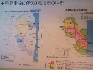 These maps with tiny, illegible captions were distributed at the meeting by representatives of Fukushima Prefecture. The one on the left hand side shows the original Evacuation Zone- a pure circle with a 20 km radius from the reactor. The one on the right hand shows the revised Evacuation Zone- Red is the Dead Zone, Yellow- good for short visits , but no overnight stays, and Green- areas now being prepared for permanent resettlement.