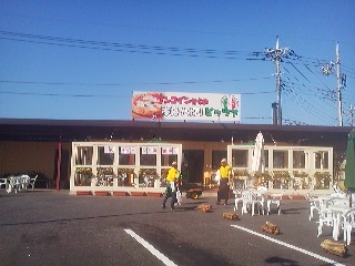 A one-coin pizza shop opened by evacuees from Fukushima- located off Nishi-Odori near the TAP Swimming School