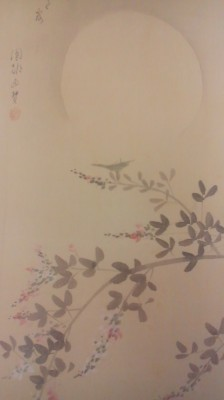 Moon and Japanese Bushclover (hagi) by Sanyutei Encho (19th century)
