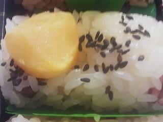 KURI GOHAN- Chestnut rice