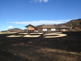 In January each year there is the NOYAKI ceremony in which the grass in front of the recontructed buildings is burned away leaving only some letters which form a new word each year
