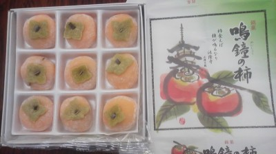 Tiny persimon-shaped sweets filled with a dab of dried persimon- from a souvenir stand in Nara Prefecture