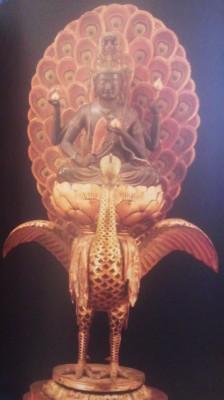 Kujaku Myoo ( Peacock Myoo) - dated 1200- by the renowned sculptor Kaikei