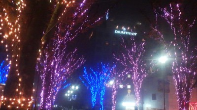 Illumination at Tsukuba Center