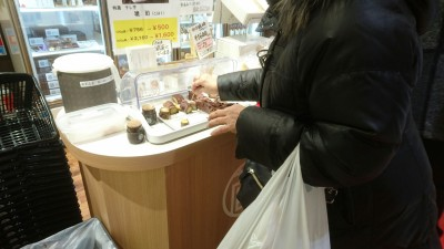 It is called KAIZUKA and they offer free tasting-samples