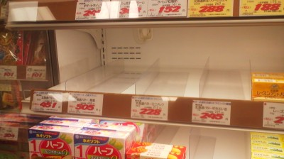 No butter at this supermarket