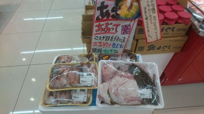 Do-it-yourself ANKO NABE packs on sale at a Tsukuba supermarket.