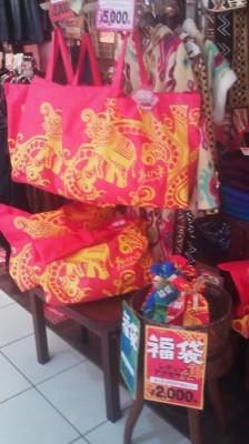 Ethnic goods store FUKUBUKURO