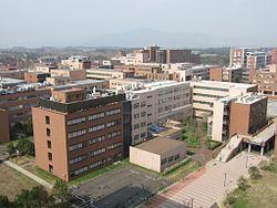 Tsukuba University Campus