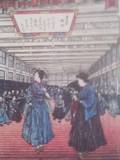 Woodblock print showing women in HAKAMA